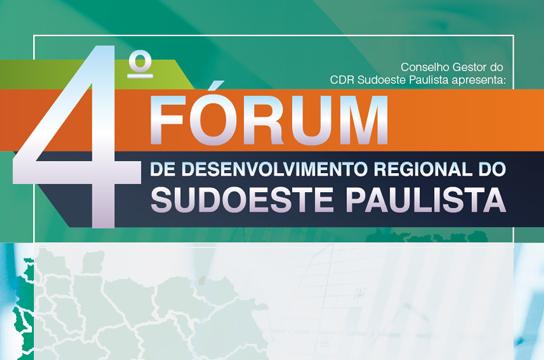 4º Fórum de Desenvolvimento do Sudoeste Paulista será nos dias 8 e 9/12