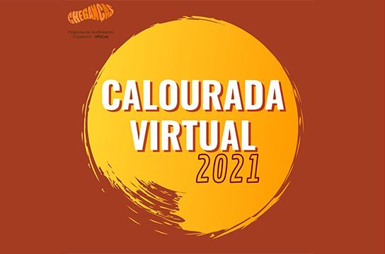 Evento para receber os ingressantes de 2021 será entre os dias 9/8 e 13/8 (Imagem: SEaD)